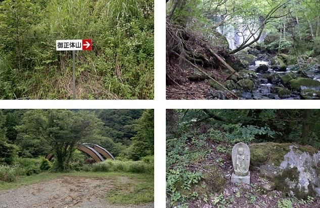 2011.7.26鹿留川_3
