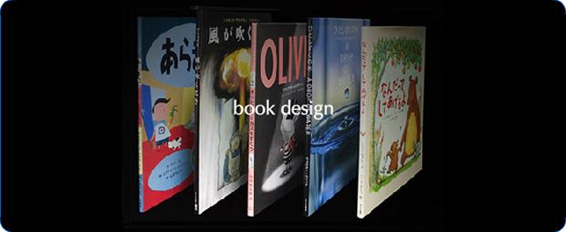 asunaro_book_top