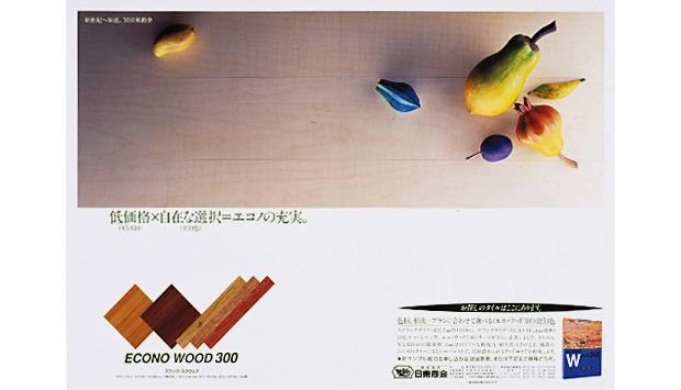07.magazine.nitoh