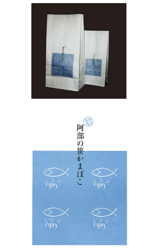 07.package
