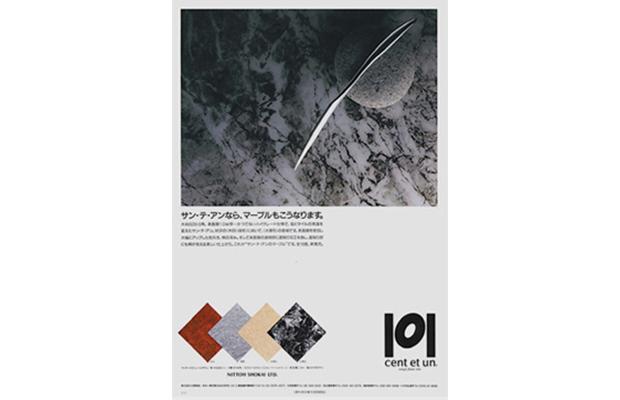 11.magazine.nitoh
