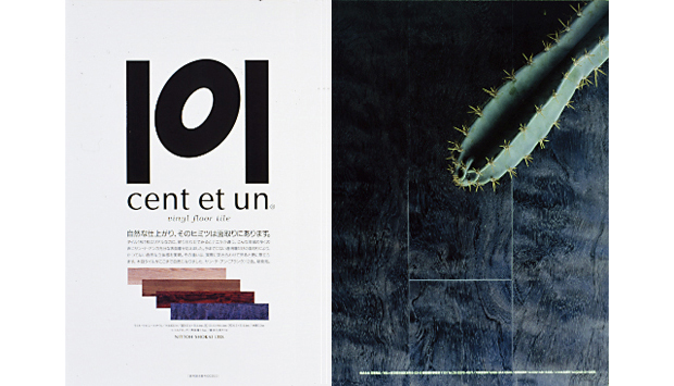12.magazine.nitoh