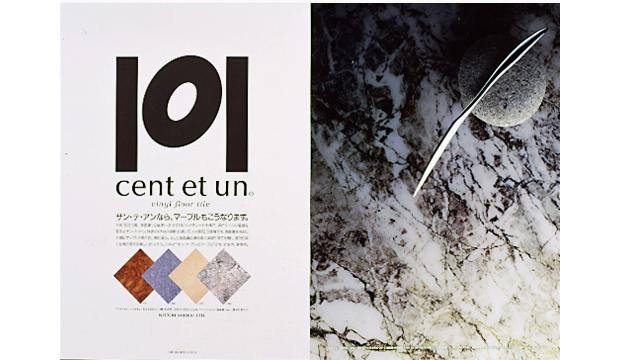 13.magazine.nitoh