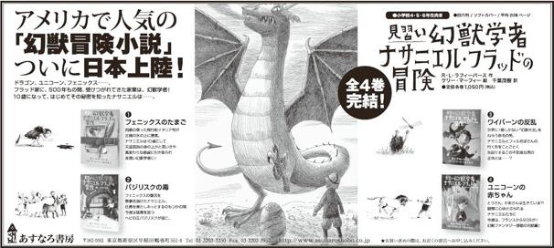 01.全5段「ナサニエル」
